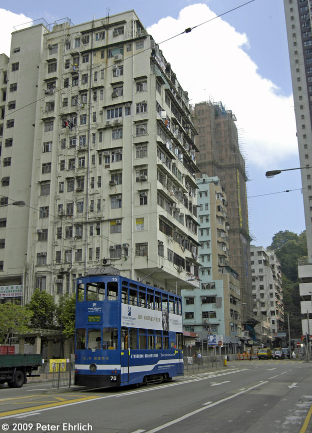 (218k, 623x864)<br><b>Country:</b> China (Hong Kong)<br><b>City:</b> Hong Kong<br><b>System:</b> Hong Kong Tramway Ltd.<br><b>Location:</b> Kennedy Town Terminus <br><b>Car:</b>  70 <br><b>Photo by:</b> Peter Ehrlich<br><b>Date:</b> 5/15/2009<br><b>Notes:</b> Kennedy Town Loop, the westernmost end of the Hong Kong tram line.<br><b>Viewed (this week/total):</b> 0 / 487