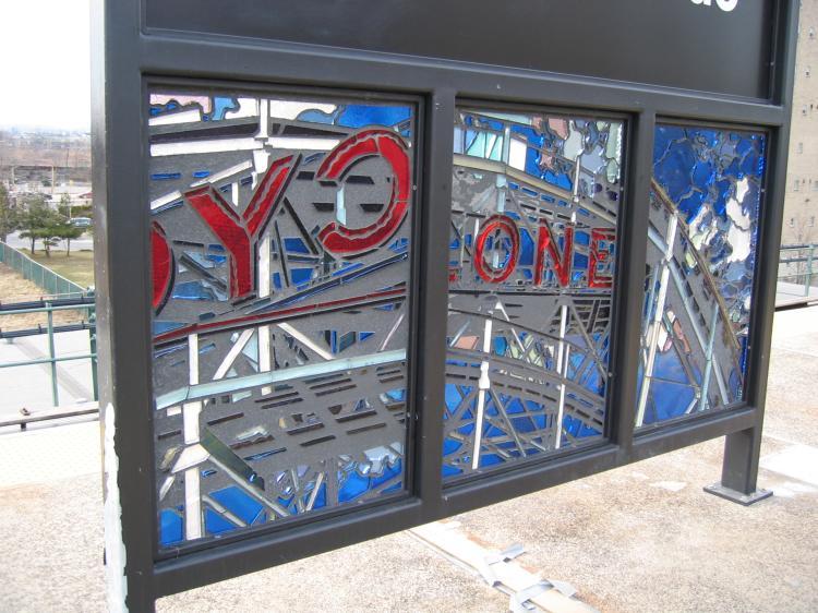 (87k, 750x562)<br><b>Country:</b> United States<br><b>City:</b> New York<br><b>System:</b> New York City Transit<br><b>Line:</b> BMT Culver Line<br><b>Location:</b> Neptune Avenue <br><b>Photo by:</b> Robbie Rosenfeld<br><b>Date:</b> 3/16/2005<br><b>Artwork:</b> <i>Looking Up</i>, Michael Krondl (2004).<br><b>Viewed (this week/total):</b> 3 / 3075