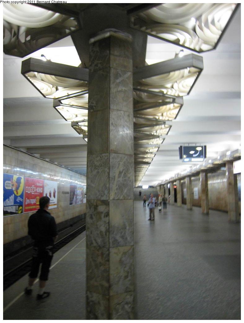 (244k, 788x1044)<br><b>Country:</b> Ukraine<br><b>City:</b> Kiev<br><b>System:</b> Kiev Metro - Київський метрополітен<br><b>Line:</b> Kurenivsko-Chervonoarmiyska (Blue/2) - Куренівсько-Червоноармійська <br><b>Location:</b> Obolon - Оболонь <br><b>Photo by:</b> Bernard Chatreau<br><b>Date:</b> 7/2/2007<br><b>Viewed (this week/total):</b> 0 / 303