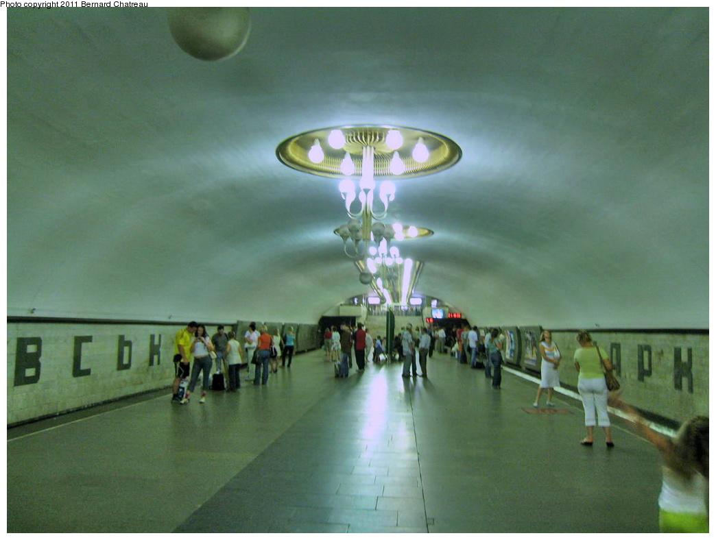 (239k, 1044x788)<br><b>Country:</b> Ukraine<br><b>City:</b> Kiev<br><b>System:</b> Kiev Metro - Київський метрополітен<br><b>Line:</b> Syretsko-Pecherska (Green/3) - Сирецько-Печерська <br><b>Location:</b> Kharkivska - Харківська <br><b>Photo by:</b> Bernard Chatreau<br><b>Date:</b> 7/1/2007<br><b>Viewed (this week/total):</b> 1 / 330