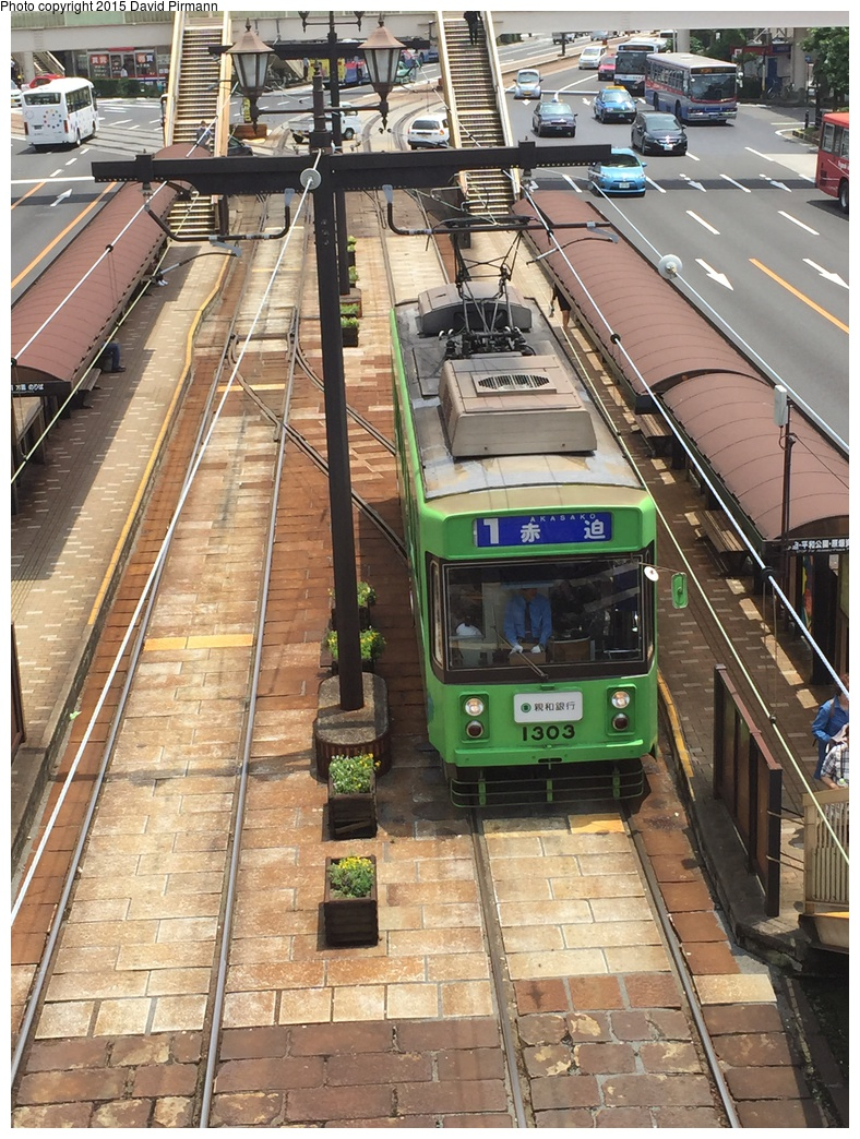(393k, 788x1044)<br><b>Country:</b> Japan<br><b>City:</b> Nagasaki<br><b>System:</b> Nagaden (Nagasaki Electric Railway)<br><b>Location:</b> 長崎駅前 Nagasaki Eki-mae (1,3) <br><b>Car:</b>  1303 <br><b>Photo by:</b> David Pirmann<br><b>Date:</b> 6/12/2015<br><b>Viewed (this week/total):</b> 0 / 588
