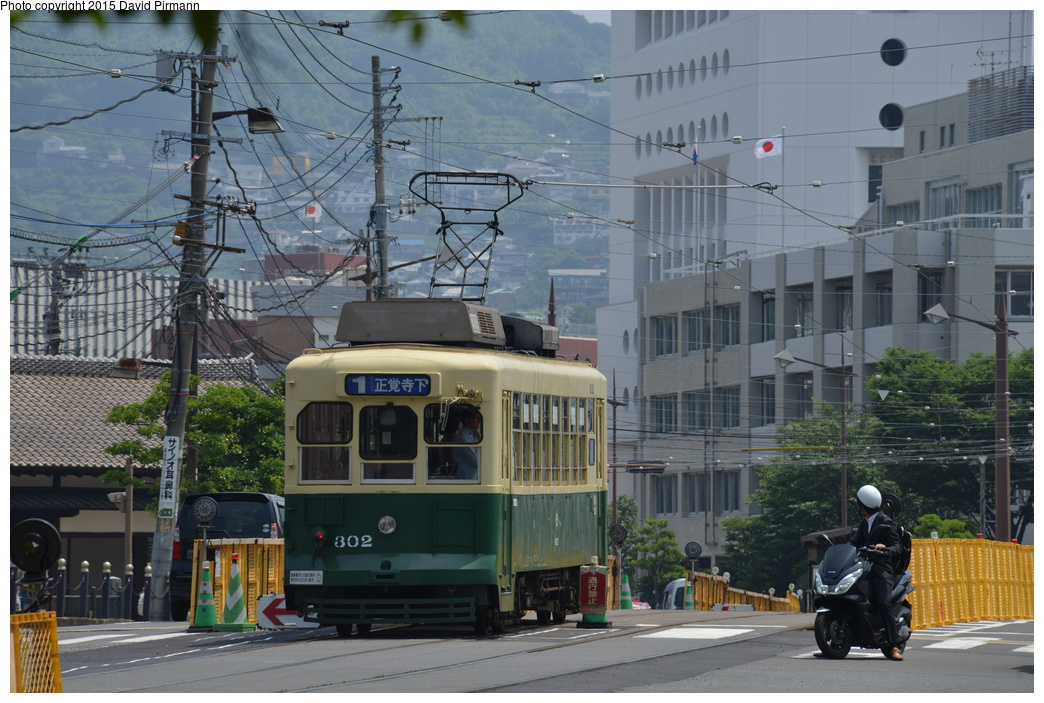 (335k, 1044x703)<br><b>Country:</b> Japan<br><b>City:</b> Nagasaki<br><b>System:</b> Nagaden (Nagasaki Electric Railway)<br><b>Location:</b> 出島 Dejima (1) <br><b>Car:</b>  302 <br><b>Photo by:</b> David Pirmann<br><b>Date:</b> 6/12/2015<br><b>Viewed (this week/total):</b> 1 / 552