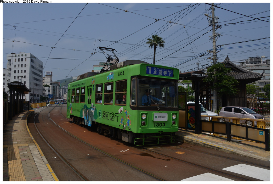 (312k, 1044x703)<br><b>Country:</b> Japan<br><b>City:</b> Nagasaki<br><b>System:</b> Nagaden (Nagasaki Electric Railway)<br><b>Location:</b> 出島 Dejima (1) <br><b>Car:</b>  1303 <br><b>Photo by:</b> David Pirmann<br><b>Date:</b> 6/12/2015<br><b>Viewed (this week/total):</b> 0 / 539