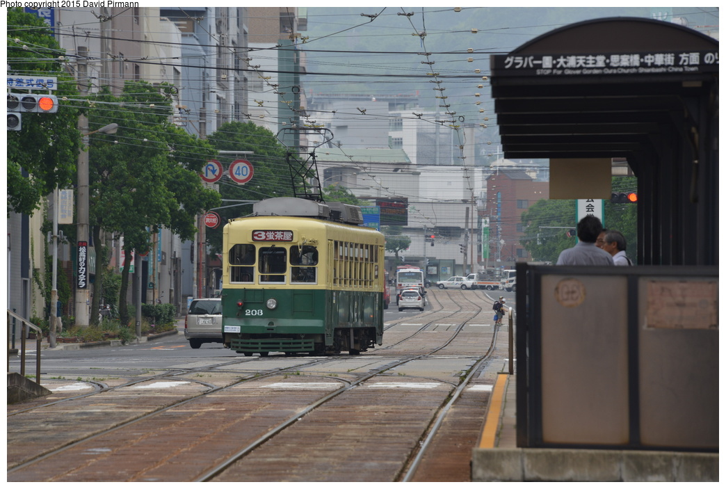 (307k, 1044x703)<br><b>Country:</b> Japan<br><b>City:</b> Nagasaki<br><b>System:</b> Nagaden (Nagasaki Electric Railway)<br><b>Location:</b> 桜町 Sakura-machi (3) <br><b>Car:</b>  203 <br><b>Photo by:</b> David Pirmann<br><b>Date:</b> 6/12/2015<br><b>Viewed (this week/total):</b> 2 / 592