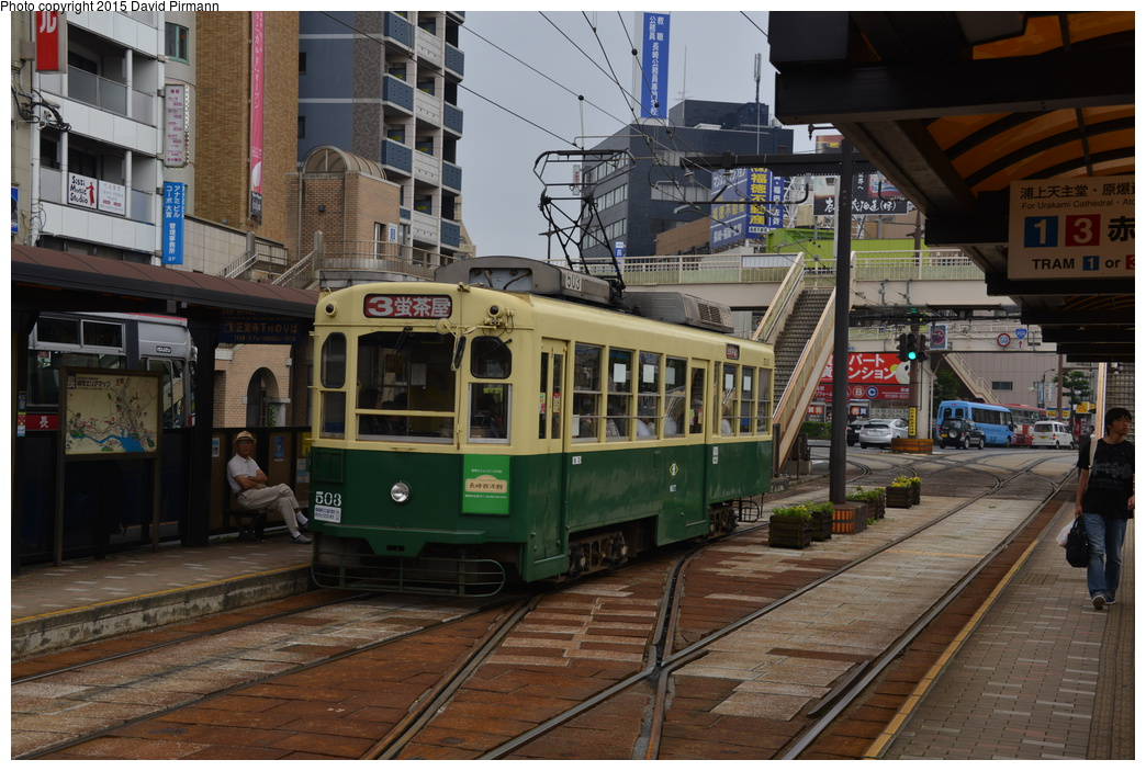 (347k, 1044x703)<br><b>Country:</b> Japan<br><b>City:</b> Nagasaki<br><b>System:</b> Nagaden (Nagasaki Electric Railway)<br><b>Location:</b> 長崎駅前 Nagasaki Eki-mae (1,3) <br><b>Car:</b>  503 <br><b>Photo by:</b> David Pirmann<br><b>Date:</b> 6/12/2015<br><b>Viewed (this week/total):</b> 0 / 555