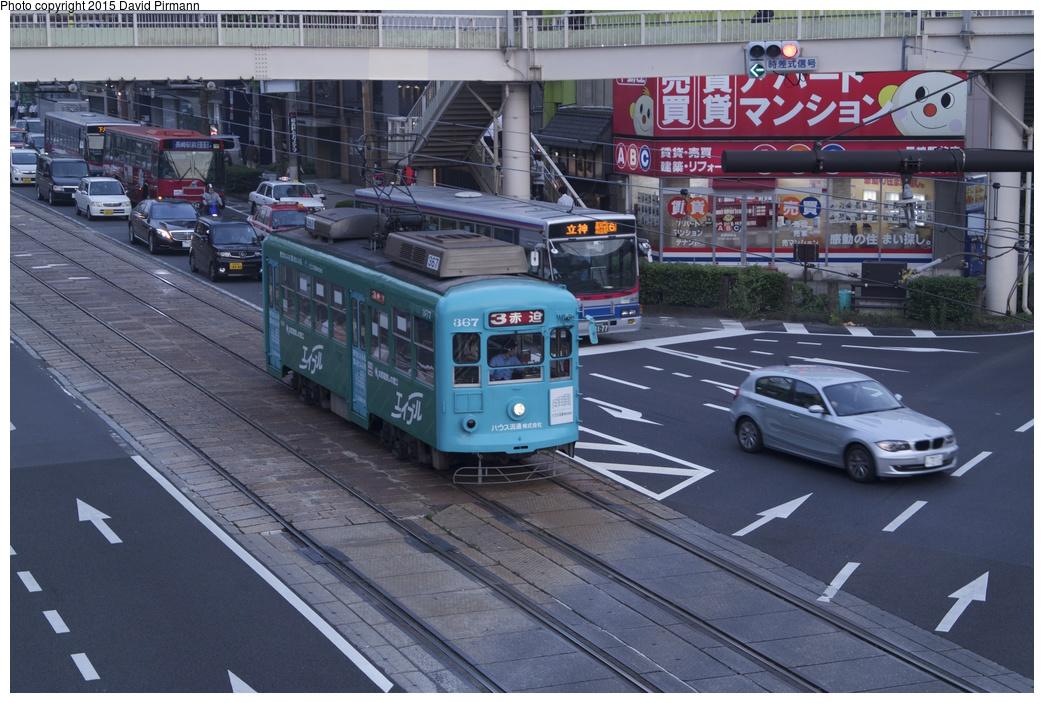 (298k, 1044x703)<br><b>Country:</b> Japan<br><b>City:</b> Nagasaki<br><b>System:</b> Nagaden (Nagasaki Electric Railway)<br><b>Location:</b> 長崎駅前 Nagasaki Eki-mae (1,3) <br><b>Car:</b>  367 <br><b>Photo by:</b> David Pirmann<br><b>Date:</b> 6/12/2015<br><b>Viewed (this week/total):</b> 2 / 542
