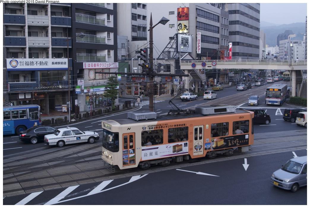(280k, 1044x703)<br><b>Country:</b> Japan<br><b>City:</b> Nagasaki<br><b>System:</b> Nagaden (Nagasaki Electric Railway)<br><b>Location:</b> 長崎駅前 Nagasaki Eki-mae (1,3) <br><b>Car:</b>  1501 <br><b>Photo by:</b> David Pirmann<br><b>Date:</b> 6/12/2015<br><b>Viewed (this week/total):</b> 1 / 494