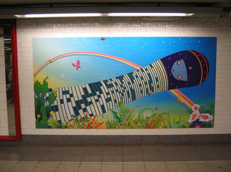 (81k, 736x548)<br><b>Country:</b> United States<br><b>City:</b> New York<br><b>System:</b> New York City Transit<br><b>Line:</b> BMT Broadway Line<br><b>Location:</b> 14th Street/Union Square <br><b>Photo by:</b> Robbie Rosenfeld<br><b>Date:</b> 5/13/2005<br><b>Artwork:</b> <i>City Glow</i>, Chiho Aoshima (2005).<br><b>Viewed (this week/total):</b> 5 / 4798