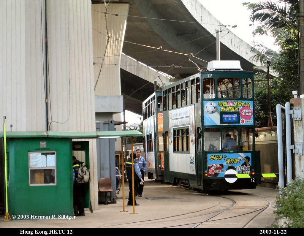 (207k, 1024x795)<br><b>Country:</b> China (Hong Kong)<br><b>City:</b> Hong Kong<br><b>System:</b> Hong Kong Tramway Ltd.<br><b>Car:</b>  12 <br><b>Photo by:</b> Herman R. Silbiger<br><b>Date:</b> 11/22/2003<br><b>Viewed (this week/total):</b> 2 / 1217