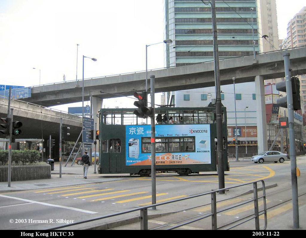 (194k, 1024x795)<br><b>Country:</b> China (Hong Kong)<br><b>City:</b> Hong Kong<br><b>System:</b> Hong Kong Tramway Ltd.<br><b>Car:</b>  33 <br><b>Photo by:</b> Herman R. Silbiger<br><b>Date:</b> 11/22/2003<br><b>Viewed (this week/total):</b> 3 / 1171