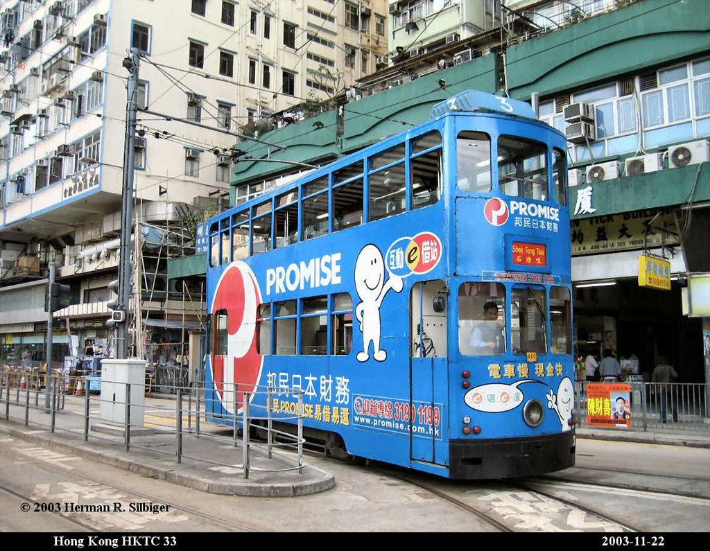 (288k, 1024x795)<br><b>Country:</b> China (Hong Kong)<br><b>City:</b> Hong Kong<br><b>System:</b> Hong Kong Tramway Ltd.<br><b>Car:</b>  3 <br><b>Photo by:</b> Herman R. Silbiger<br><b>Date:</b> 11/22/2003<br><b>Viewed (this week/total):</b> 2 / 1291