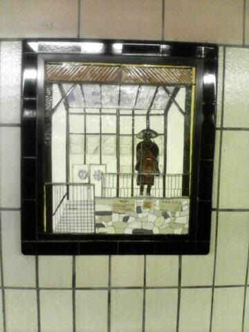 (50k, 360x480)<br><b>Country:</b> United States<br><b>City:</b> New York<br><b>System:</b> New York City Transit<br><b>Line:</b> IRT West Side Line<br><b>Location:</b> 86th Street <br><b>Photo by:</b> John Barnes<br><b>Date:</b> 7/2/2006<br><b>Artwork:</b> <i>Westside Views</i>, Nitza Tufino (1989).<br><b>Viewed (this week/total):</b> 2 / 1632