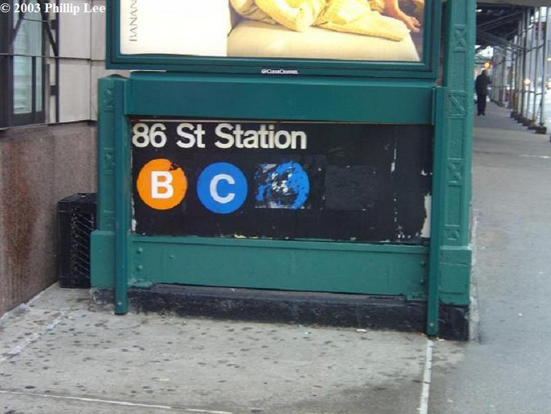 (79k, 800x601)<br><b>Country:</b> United States<br><b>City:</b> New York<br><b>System:</b> New York City Transit<br><b>Line:</b> IND 8th Avenue Line<br><b>Location:</b> 86th Street <br><b>Photo by:</b> Phillip Lee<br><b>Date:</b> 3/2003<br><b>Notes:</b> Entrance at 88th St.<br><b>Viewed (this week/total):</b> 5 / 3337