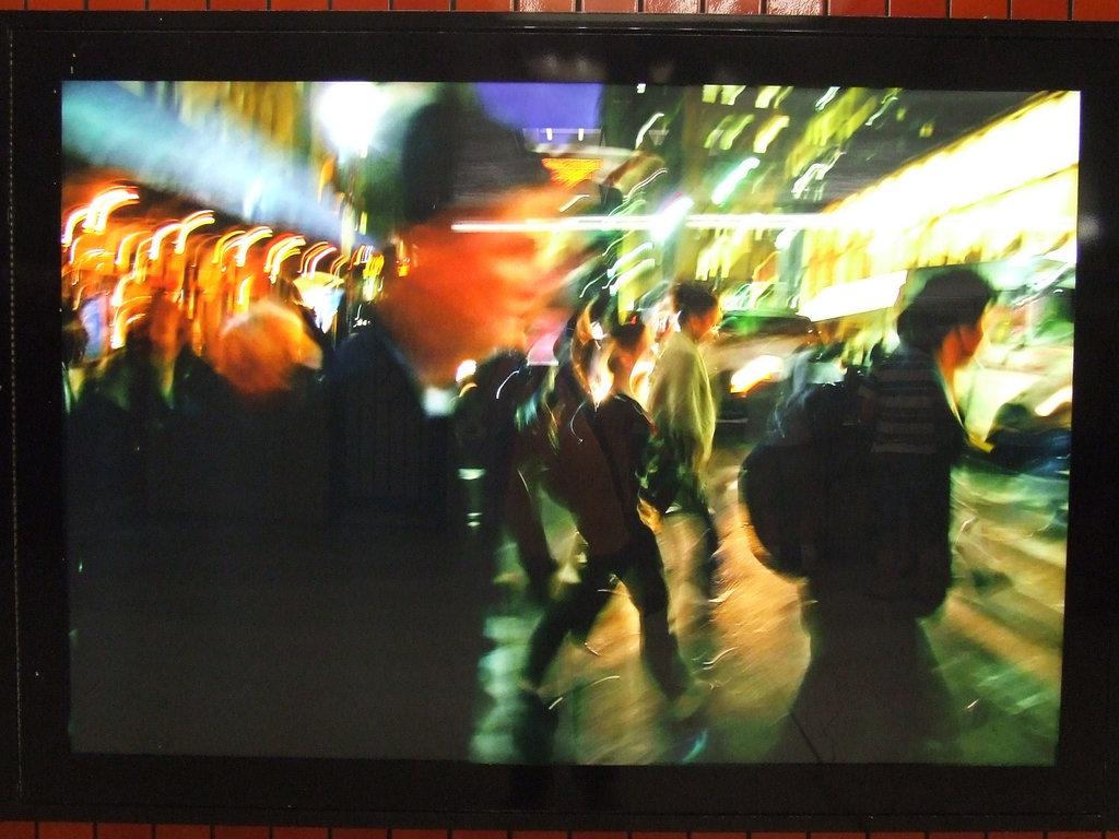 (162k, 1024x768)<br><b>Country:</b> United States<br><b>City:</b> New York<br><b>System:</b> New York City Transit<br><b>Line:</b> IRT East Side Line<br><b>Location:</b> Bowling Green <br><b>Photo by:</b> John Barnes<br><b>Date:</b> 8/26/2007<br><b>Artwork:</b> <i>The Essence of Time</i>, Nicole Bengiveno (2007).<br><b>Viewed (this week/total):</b> 2 / 1826