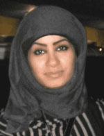 2012 MDSF Award winner: Rawan Kulaib