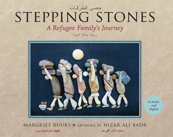 Stepping Stones BOOK Cover | OCISO