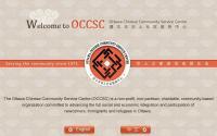 Ottawa Chinese Community Services Centre