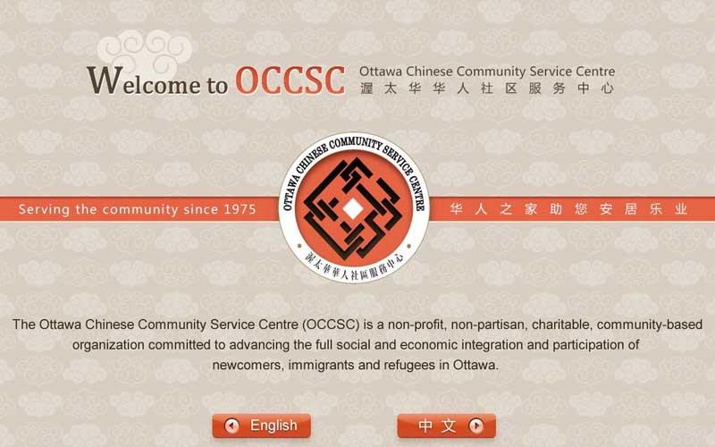 Ottawa Chinese Community Services Centre (OCCSC)