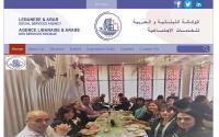 Lebanese and Arab Social Service Agency