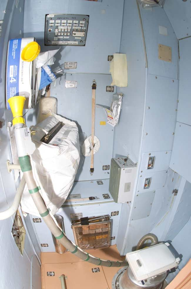 toilet on the space station