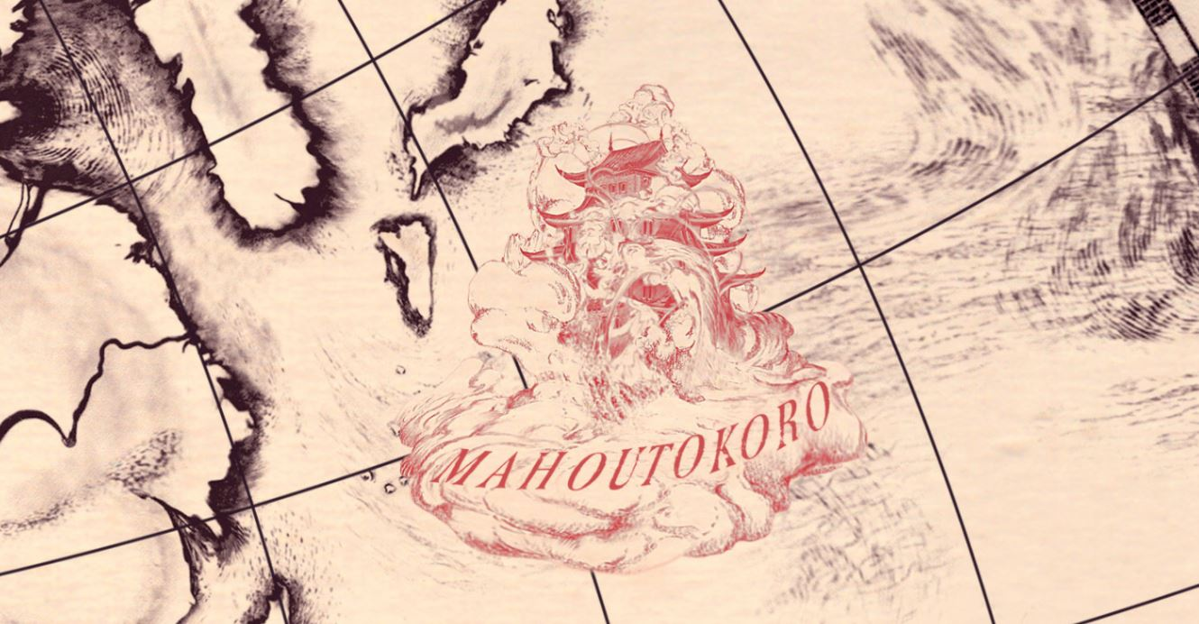 Map with Mahoutokoro written on it