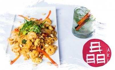50% OFF: Aki Sake Bar & Japanese Kitchen