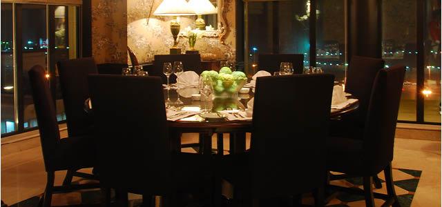 9th Floor Restaurant - Eastern Province