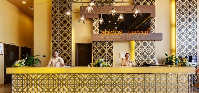 Abidos Hotel Apartments Dubailand
