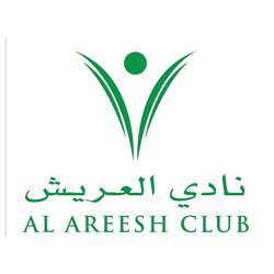 Al Areesh Club