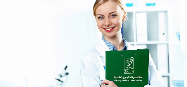 Al Borg Medical Laboratories - Dubai
