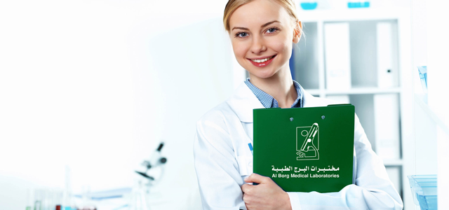 Al Borg Medical Laboratories - Qatar