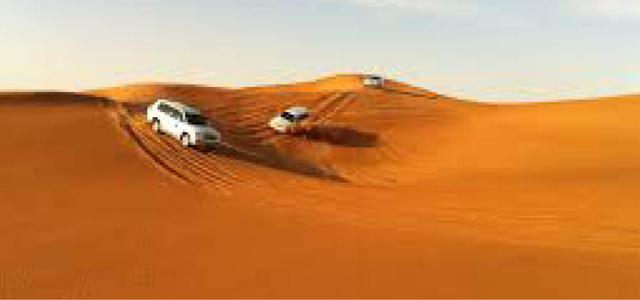 Al Canari Tourism