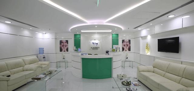 Al Mariffa Medical Centre