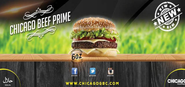 Chicago Gourmet Burger