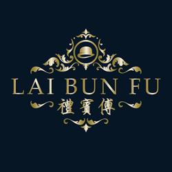 Lai Bun Fu