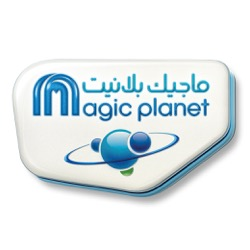 Magic Planet - Dubai