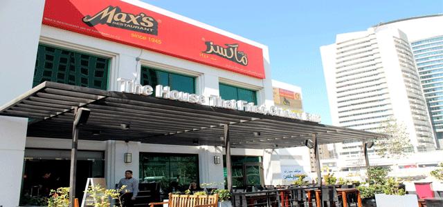 The entertainer max 39 s restaurant abu dhabi for Ristorante cipriani abu dhabi