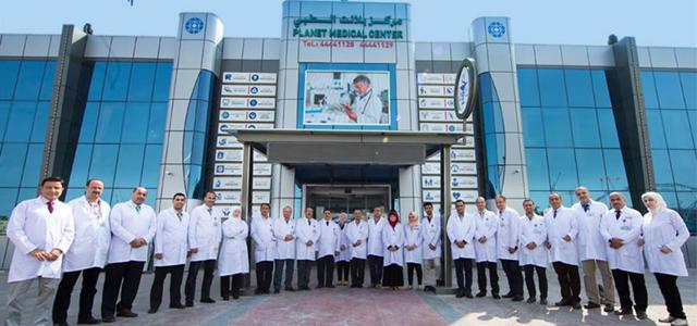 Planet Medical Center