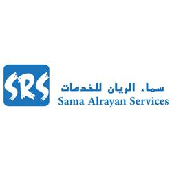 Sama Alrayan Services