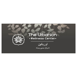 Urbanion Wellness Center, The
