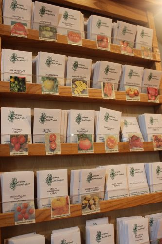 seed-display