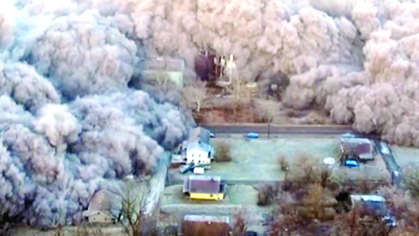 Concerns Continue After Demolition Of Bop Facility News