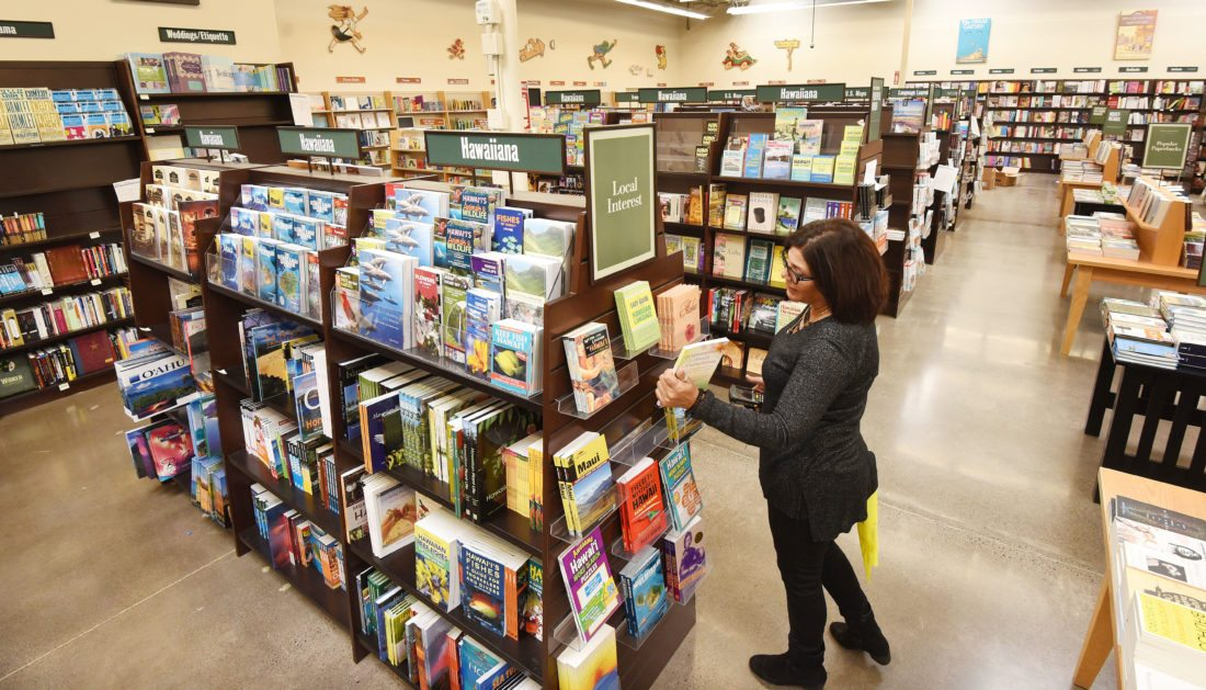 Barnes noble the book store chain essay