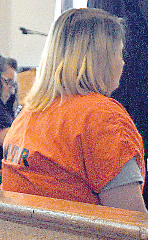Woman pleads not guilty to murder charge | News, Sports