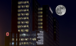 Super moon at the James