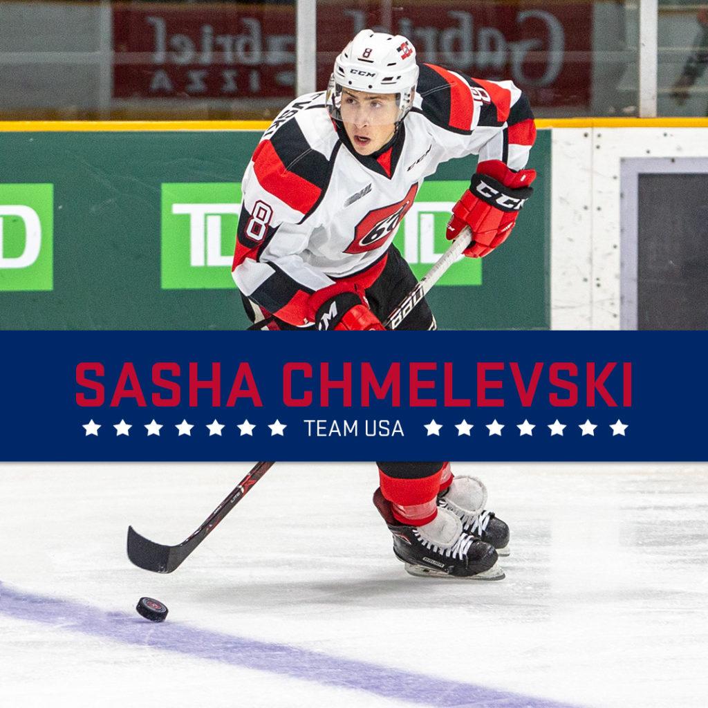 67 S Sasha Chmelevski Named To The U S National Junior Team S