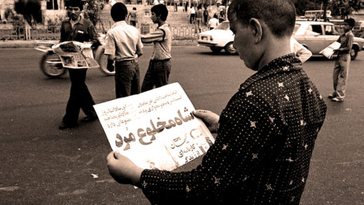 Death of Shah headlines inTehran