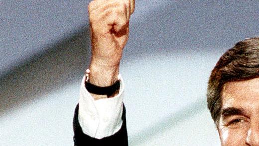Michael Dukakis - 1988 Convention