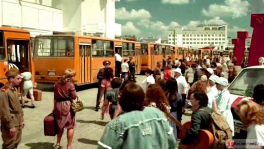 Exodus from Chernobyl