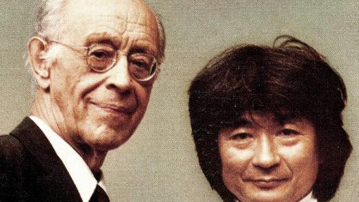 Rudolf Serkin - Seiji Ozawa